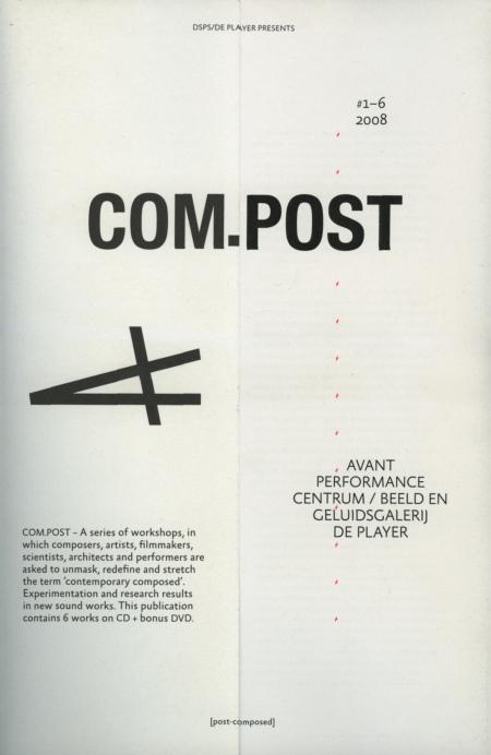 compost2008.jpg